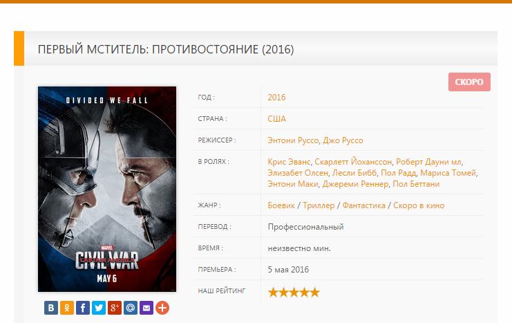 DarKino.Ru - Твой домашний онлайн кинотеатр